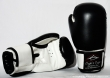 Boxing Glove Balck and White