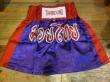 Purple Red Thai Short