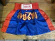 Red Blue Thai Short